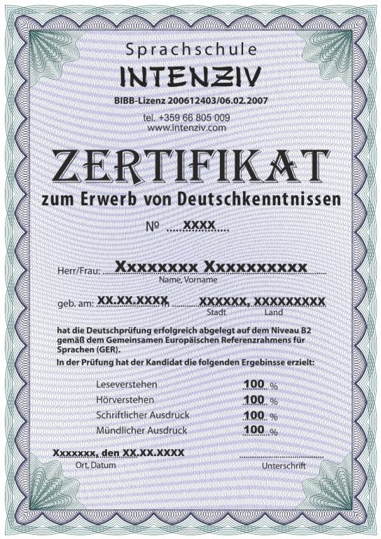 Сетификат по немски език, издаван от школа Интензив